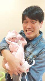 第2子女児誕生を報告した古坂大魔王(写真はTwitterより/事務所許諾済み)
