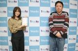 伊集院光、山崎怜奈とラジオトーク