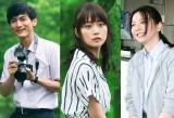 映画『おもいで写眞』に出演する(左から)高良健吾、深川麻衣、香里奈(C)「おもいで写眞」製作委員会