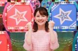 『ミラクル9』10月28日放送回から進行アシストを務める入社1年目の渡辺瑠海アナウンサー (C)テレビ朝日