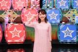 久冨慶子アナウンサーのバトンを引き継ぐことに (C)テレビ朝日