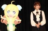 テレビアニメ『邪神ちゃんドロップキック』第3期のキックオフ発表会に出席した大森日雅 (C)ORICON NewS inc.