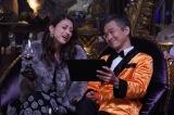 木曜劇場 『ルパンの娘』に出演する(左から)小沢真珠、渡部篤郎 (C)フジテレビ