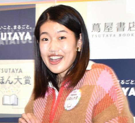 新婚・岡村隆史へアドバイスをした横澤夏子=『第1回 TSUTAYA えほん大賞』授賞式 (C)ORICON NewS inc.