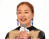 映画『STAND BY ME ドラえもん2』完成報告会に出席した宮本信子 (C)ORICON NewS inc.