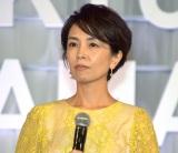 『東京ドラマアウォード2020』授賞式の模様 (C)ORICON NewS inc.