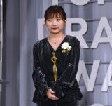 『東京ドラマアウォード2020』授賞式に出席した伊藤沙莉 (C)ORICON NewS inc.