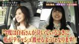 『白石麻衣 卒業特番〜サヨナラまでの過ごし方〜』より(C)AbemaTV,Inc.