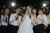最後は笑顔で=乃木坂46・白石麻衣卒業コンサート『NOGIZAKA46 Mai Shiraishi Graduation Concert 〜Always beside you〜』より