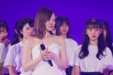 乃木坂46・白石麻衣卒業コンサート『NOGIZAKA46 Mai Shiraishi Graduation Concert 〜Always beside you〜』より