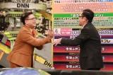 30日放送のバラエティー『全力!脱力タイムズ』(C)フジテレビ