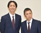 ナインティナイン(左から)矢部浩之、岡村隆史 (C)ORICON NewS inc.