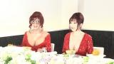 叶姉妹『ハシゴ酒』で赤裸々トーク