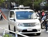 伊藤健太郎容疑者を乗せたと見られる車 (C)ORICON NewS inc.
