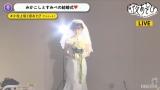 『声優と夜あそび』に出演した上坂すみれ (C)ABEMA