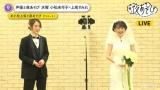 『声優と夜あそび』に出演した(左から)小松未可子、上坂すみれ (C)ABEMA