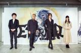 新作MMORPG『ETERNAL(エターナル)』のリリース日公開イベントに出席した(左から)守田弘道、ELLY 、SUGIZO、大西亜玖璃