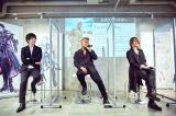 新作MMORPG『ETERNAL(エターナル)』のリリース日公開イベントに出席した(左から)守田弘道、ELLY 、SUGIZO