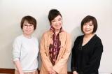 『Yuming Chord』で松任谷由実、柴門ふみ、大石静の対談が実現(C)TOKYO FM