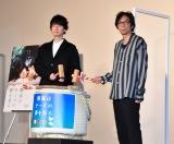 (左から)大倉忠義、行定勲監督 (C)ORICON NewS inc.