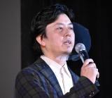 ドラマ『Life 線上の僕ら』ディレクターズカット版公開記念イベントに出席した二宮宗監督 (C)ORICON NewS inc.