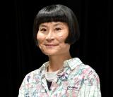 映画『愛のまなざしを』の舞台あいさつに出席した片桐はいり (C)ORICON NewS inc.