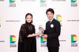 『東京ドラマアウォード2020』授賞式に出席した(左から)吉田羊、大泉洋