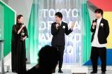『東京ドラマアウォード2020』授賞式に出席した(左から)吉田羊、大泉洋 、松永大司監督