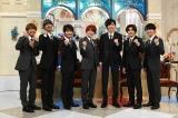 関西ジャニーズJr.の7人組グループ「なにわ男子」の全国ネット初冠バラエティー『なにわ男子と一流姉さん』10月31日スタートに向けて初収録が行われた (C)テレビ朝日
