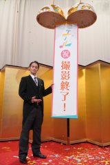 きのう10月29日に連続テレビ小説『エール』のクランクアップを迎えた窪田正孝 (C)NHK