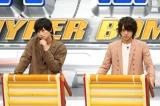 11月2日放送のバラエティー『ネプリーグSP』(C)フジテレビ