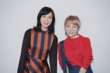 特別番組『楽天カードpresents FM FESTIVAL 2020 MUSIC CHRONICLE〜竹内まりやと辿る音楽の50年』に出演する(左から)竹内まりや、坂上みき(C)TOKYO FM