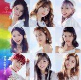 NiziUデビューシングル『Step and a step』初回生産限定盤B