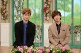 11月5日放送、『徹子の部屋』に出演する(左から)塚田僚一、河合郁人 (C)テレビ朝日