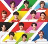 『第46回ラジオ・チャリティ・ミュージックソン』パーソナリティにKis-My-Ft2とSixTONES (C)ニッポン放送