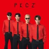 新生PKCZ(R)(左から)DJ DARUMA、EXILE MAKIDAI、VERBAL、白濱亜嵐