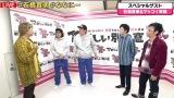 石橋貴明『ななにー』初出演