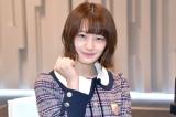 乃木坂46卒業日を発表した中田花奈 (C)ORICON NewS inc.