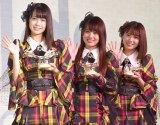 ミニチュア・テーマパーク『SMALL WORLDS TOKYO』のアンバサダーに就任した(左から)小田えりな、岡部麟、清水麻璃亜 (C)ORICON NewS inc.
