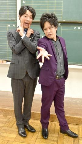 『内村さまぁ〜ずSECOND』シーズン6に出演したぺこぱ(左から)シュウペイ、松陰寺太勇 (C)ORICON NewS inc.