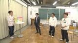 『内村さまぁ〜ず』#353場面写真(C)内村さまぁ〜ず製作委員会