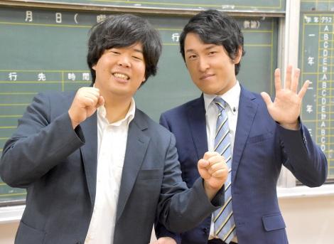 『内村さまぁ〜ずSECOND』シーズン6に出演した宮下草薙 (C)ORICON NewS inc.