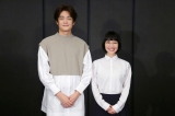 BSテレ東『ハルとアオのお弁当箱』ダブル主演の吉谷彩子と井之脇海(写真提供:BSテレ東)