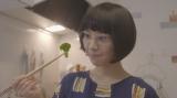 11月2日放送、BSテレ東『ハルとアオのお弁当箱』第4話より (C)まちた/コアミックス,(C)「ハルとアオのお弁当箱」製作委員会2020