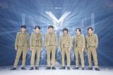 『V6 For the 25th anniversary』配信ライブを実施したV6