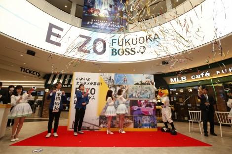 「BOSS E・ZO FUKUOKA(ボス イーゾ フクオカ)」の完全オープン記念のセレモニーの模様 (C)SoftBank HAWKS