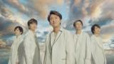 『A・RA・SHI -for dream ver.-スペシャルムービー』が公開