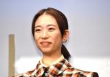 映画『魔女見習いをさがして』(13日公開)の舞台あいさつに登壇した森川葵 (C)ORICON NewS inc.