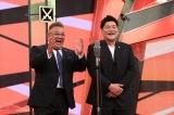 漫才を披露するサンドウィッチマン=11月3日放送、『お笑い二刀流 MUSASHI』 (C)テレビ朝日