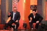 11月3日放送、『お笑い二刀流 MUSASHI』MCのサンドウィッチマン (C)テレビ朝日